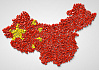 CHINESE HEPARIN MAKER BANNED BY EMA OVER CONTAMINATION RISKS